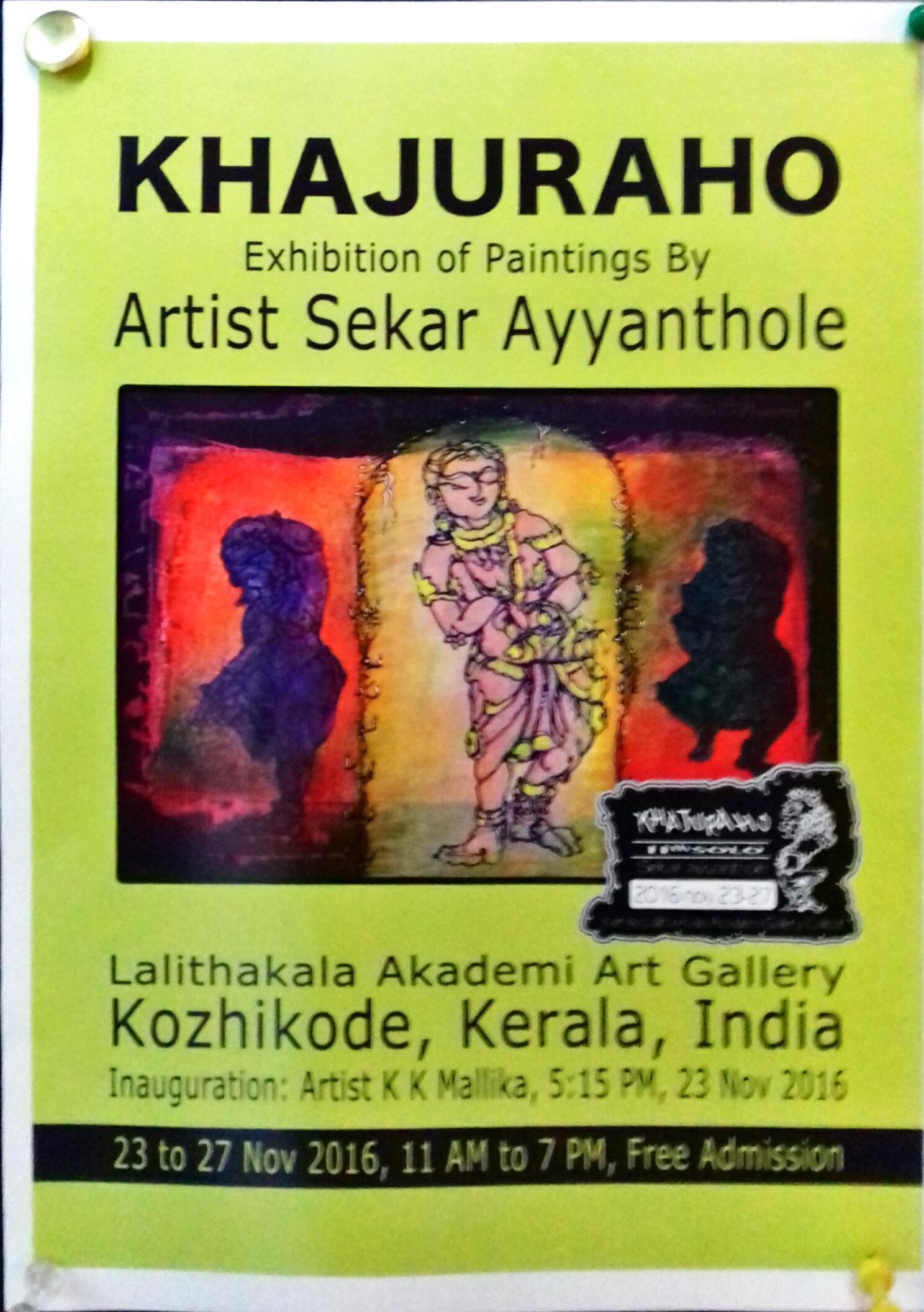 Khajuraho by Sekar Ayyanthole