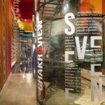 India Design Forum London Biennale 2016 - Vipul Sangoi
