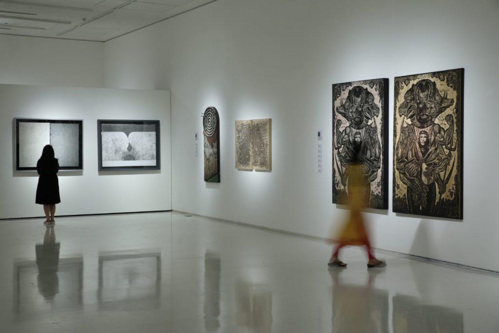Sublime Transferences, Nanak Ganguly, Emami Art